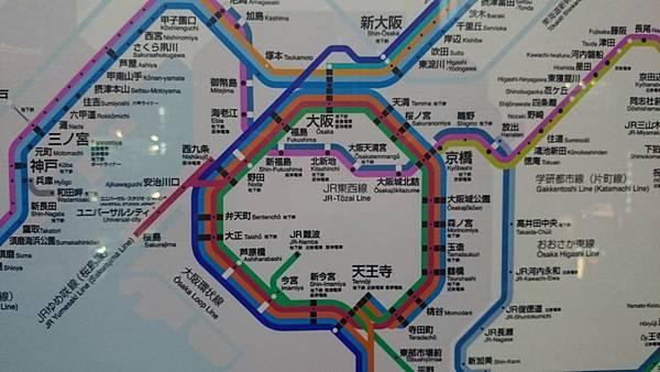 20140130_Kansai_Z1_238.jpg