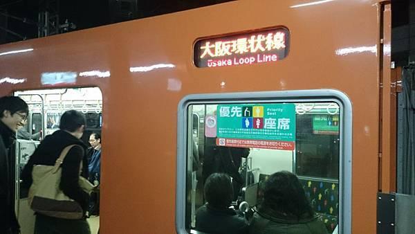 20140130_Kansai_Z1_241.jpg
