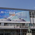 20140131_Kansai_Lumix_002.jpg