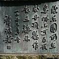 20140131_Kansai_Lumix_028.jpg