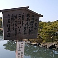 20140131_Kansai_Lumix_048.jpg