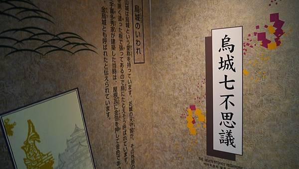 20140131_Kansai_Lumix_135.jpg