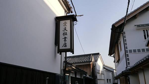 20140131_Kansai_Lumix_141.jpg