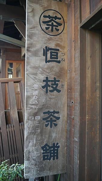 20140131_Kansai_Lumix_166.jpg