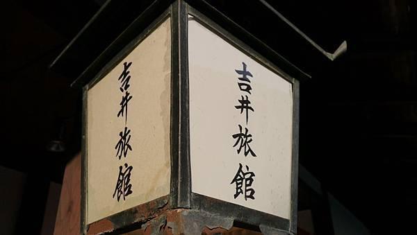 20140131_Kansai_Lumix_179.jpg