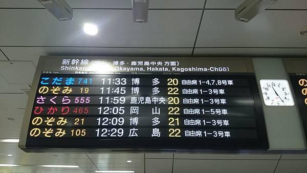 20140131_Kansai_Z1_007.jpg