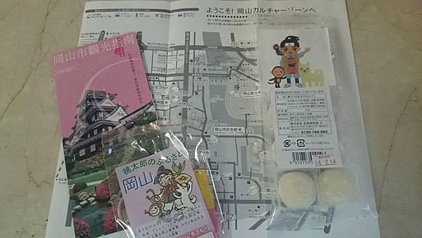 20140131_Kansai_Z1_046.jpg