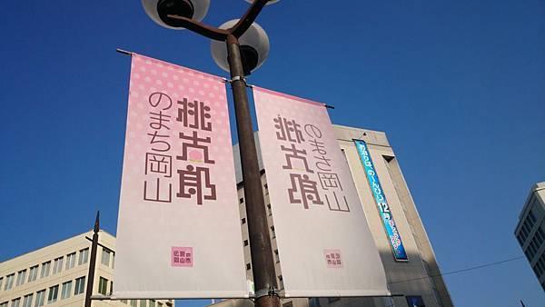 20140131_Kansai_Z1_139.jpg