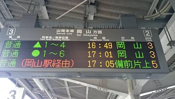 20140131_Kansai_Z1_224.jpg