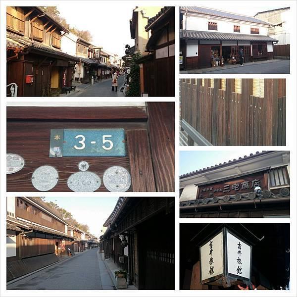 20140131_Kansai_Z1_284.jpg