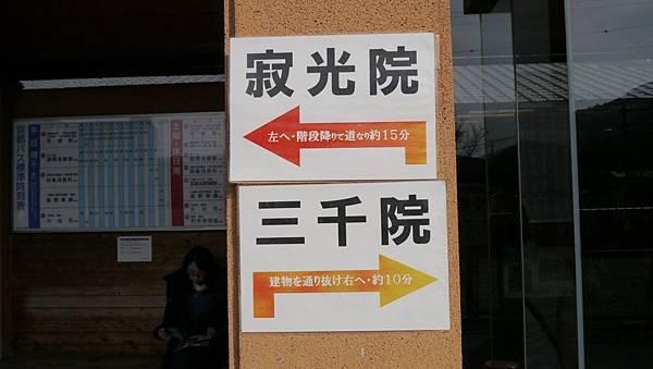 20140201_Kansai_Lumix_003.jpg