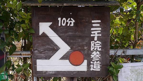 20140201_Kansai_Lumix_006.jpg