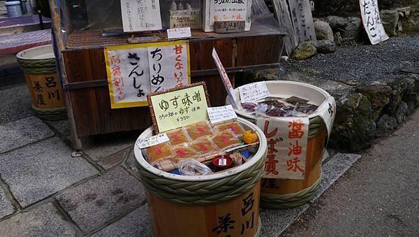 20140201_Kansai_Lumix_018.jpg