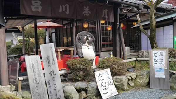 20140201_Kansai_Lumix_019.jpg