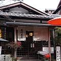 20140201_Kansai_Lumix_021.jpg