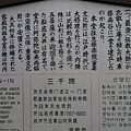 20140201_Kansai_Lumix_037.jpg