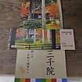 20140201_Kansai_Lumix_043.jpg