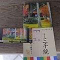 20140201_Kansai_Lumix_044.jpg