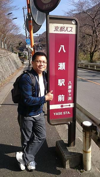 20140201_Kansai_Z1027.jpg