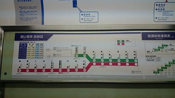 20140201_Kansai_Z1119.jpg