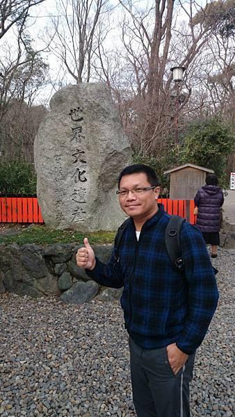 20140201_Kansai_Z1123.jpg