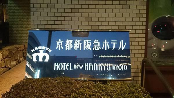 20140201_Kansai_Z1166.jpg