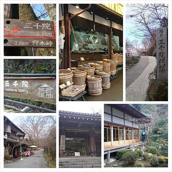 20140201_Kansai_Z1203.jpg
