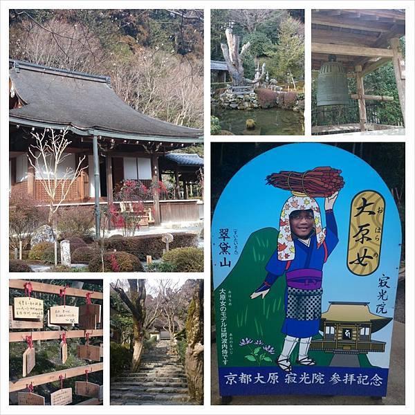 20140201_Kansai_Z1205.jpg
