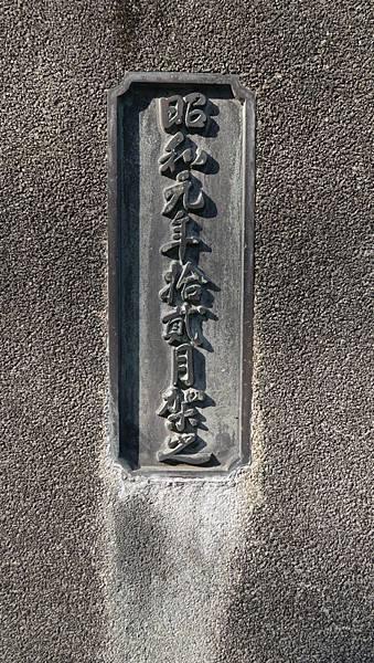 20140202_Kansai_Lumix_08.jpg