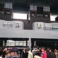 20140202_Kansai_Z1_027.jpg