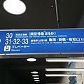 20140202_Kansai_Z1_033.jpg