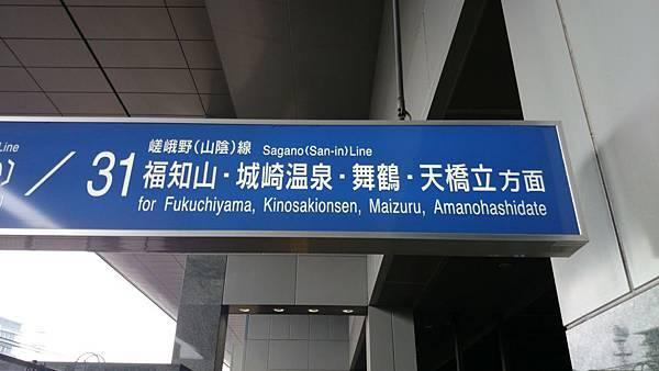 20140202_Kansai_Z1_034.jpg