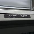 20140202_Kansai_Z1_045.jpg