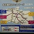 20140202_Kansai_Z1_047.jpg