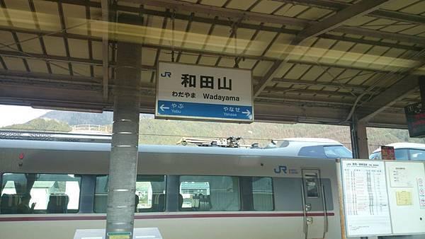 20140202_Kansai_Z1_069.jpg