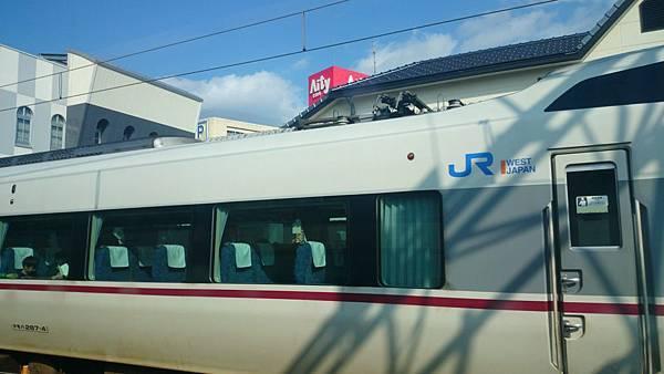 20140202_Kansai_Z1_071.jpg