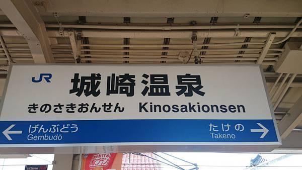 20140202_Kansai_Z1_078.jpg