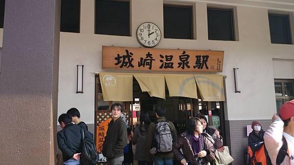 20140202_Kansai_Z1_095.jpg