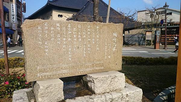 20140202_Kansai_Z1_098.jpg