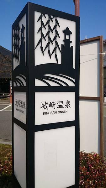 20140202_Kansai_Z1_106.jpg