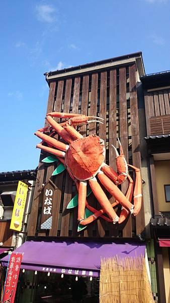 20140202_Kansai_Z1_125.jpg