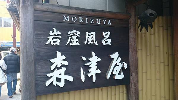 20140202_Kansai_Z1_168.jpg