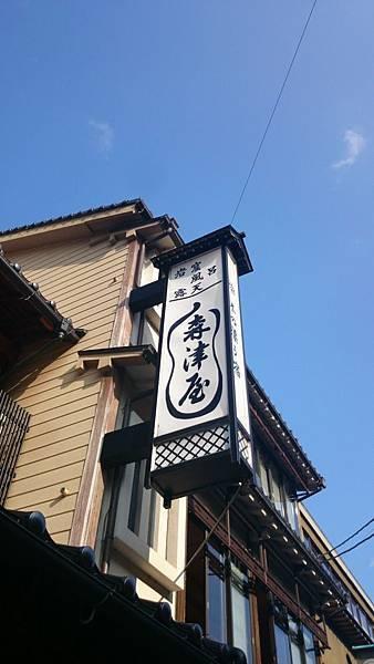 20140202_Kansai_Z1_169.jpg