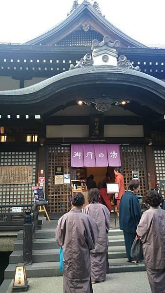 20140202_Kansai_Z1_208.jpg
