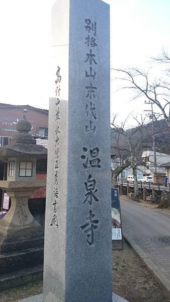 20140202_Kansai_Z1_220.jpg