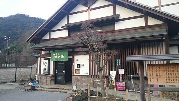 20140202_Kansai_Z1_227.jpg