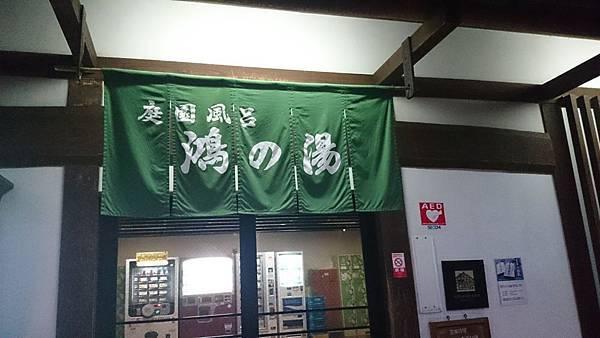 20140202_Kansai_Z1_231.jpg