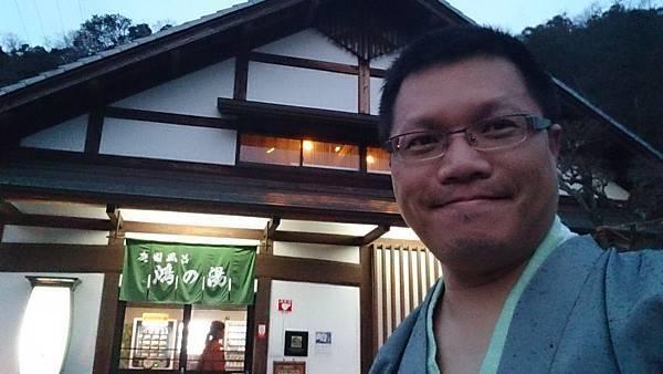 20140202_Kansai_Z1_235.jpg