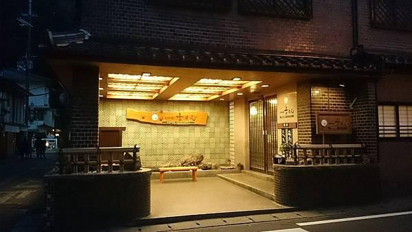 20140202_Kansai_Z1_236.jpg