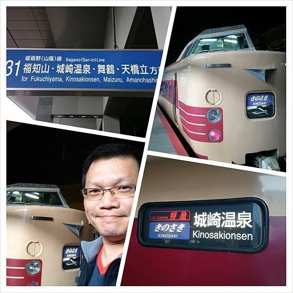 20140202_Kansai_Z1_289.jpg